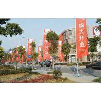 5米旗杆批发|中国移动道旗|铝合金旗杆|厂家直销5米注水广告旗杆