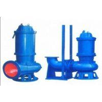 玉林潜水泵|中开泵业|潜水泵配件