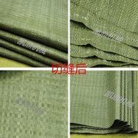 济南凯鼎 编织袋制袋设备厂家 专业生产编织袋 切缝印收一体机