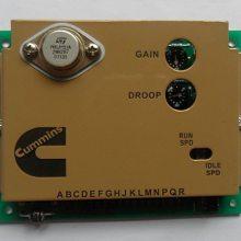 发电机配件3044195康明斯调速板