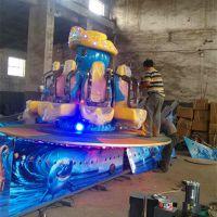 中小型游乐设施郑州宏德轨道滑行系列游乐设备海洋探险
