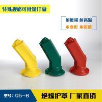 厂家供应优质的母排接头防护盒,接头防护罩-温州杭华电气