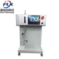 弗洛拉科技FPC耐折试验机 FPC耐挠折测试仪