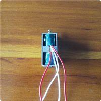厂家直销双保持式电磁铁NDF-KD0735电动车锁电磁铁