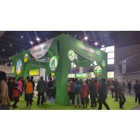 2017第13届上海绿色有机食品展览会
