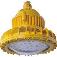 防爆射灯50W 腾达供应天然气厂照明LED防爆灯 带证