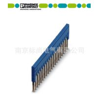 Phoenix/菲尼克斯 德国原装 3036929 FBS 20-5 BU 插拔式桥接件