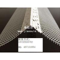 夏博丝网PVC 网格布保温护角、内角阴角条,牢固装修保温墙角(25*25mm)