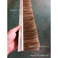 隆光非标定做植毛条刷尼龙条刷马毛刷马毛条刷按客户要求非标定做