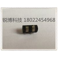 3mm单道小磁头 3mm双道小磁头 3mm三道小磁头