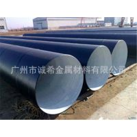 螺旋管现货供应 各种规格特殊规格可订制 焊接螺旋管防腐管