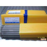 天泰TS-309不锈钢焊条 (A302)焊条