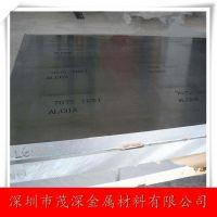 批发7050铝合金板 铝合金棒 7050高硬度铝合金