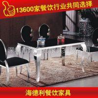 热卖 小户型餐桌 大理石火锅餐桌 火锅连锁店火锅桌 可定做