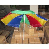 sun umbrella - 05