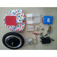 电动独轮车全套配件 自平衡电动车配件 含平衡车控制器电机电池