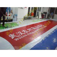 武汉农村商业银行门头招牌灯箱采用艾利5521+二型布制作