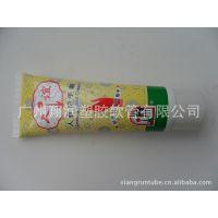 供应加印LOGO旋盖乳液塑料软管包装 塑料软管批发