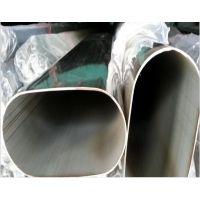 不锈钢椭圆管,304不锈钢平椭圆管,佛山不锈钢异形管生产厂家