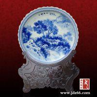 定制节日礼品陶瓷纪念盘