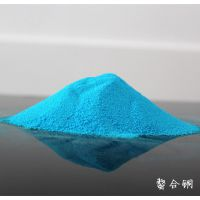 邹平化工厂家专业生产供应螯合铜 EDTA-Cu 茶叶叶面肥专用添加料