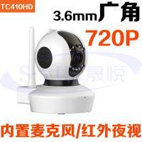 S-YUE晟悦TC410HD手机遥控720P无线监控摄像头wifi网络摄像机P2P支持64G插卡录像