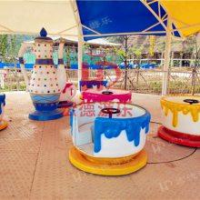 宏德游乐供应热销又好玩的儿童游乐设备旋转咖啡杯 XZKFB-24P咖啡转转杯