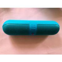 厂家批发 B31蓝牙音箱 迷你插卡无线 便携MP3小音响带收音 带通话