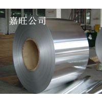 供应YT0电工纯铁光亮带 嘉旺电工纯铁YT0纯铁薄带