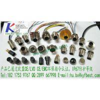 科迎法DIN接口总线传感器连接器,IP67防水等级