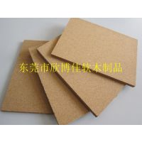 直销湘潭软木板卷材 软木板片材 (950*640mm)