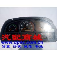 优势供应东风商用车车用仪表盘3801SH71-010