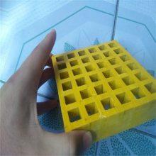 玻璃钢格栅栈道 操作平台格栅 聚酯盖板