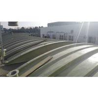 MILES环保*浙江绍兴污水池密封加盖 玻璃钢集气罩 玻璃钢拱形盖板生产厂家