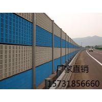 隔音墙声屏障高速声屏障铁路声屏障小区声屏障