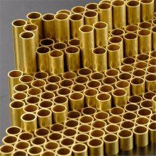 东莞黄铜管H59精密黄铜管