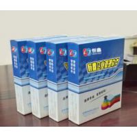 武汉恒鑫会员管理系统,连锁店系统商品折扣销售