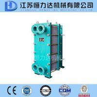 江苏恒力达专业生产板式换热器BR0.1系列