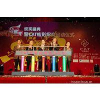 富兰迪礼仪(图)、荔湾经销商大会策划、经销商大会策划