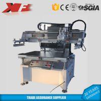 新锋 供应 工具产业印刷机 光电产业丝网印刷机