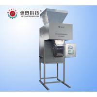 粉状化工物料自动包装机