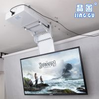 晶固JG52液晶电视天花翻转器 LED平板显示器吸顶内翻升降电动吊架
