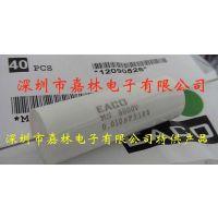 EACO高压电容MS-8000-0.010-50