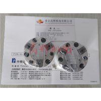 特价供应日本NAKA SEIKI仲精机气动卡盘NPC-2RJ-35 气爪