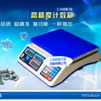 供应正品耐克斯电子秤CAM系列电子计数秤15KG/0.5g点数电子称