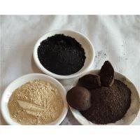 陕西锰矿粉粘合剂、矿粉球团粘合剂、锰矿粉粘合剂价格