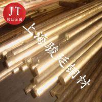 专业生产销售铁黄铜