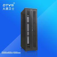 供应浙江绍兴 大唐卫士D1-6042S 服务器网络机柜42U 19英寸标准一代加厚2米机柜