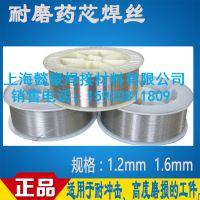 厂家直销懿豪 高硬度D998高碳化钨耐磨堆焊焊条/YD998药芯焊丝