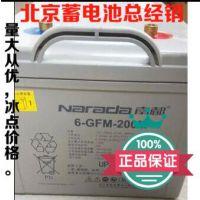 南都蓄电池厂家报价6-GFM-200M